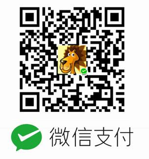 微信收款码.jpg